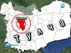 200 земетресения за две седмици в село в Северна Добруджа