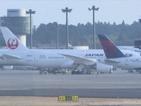 Пореден проблем с Боинг-787