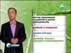 Колосални глоби грозят България заради екологичните проблеми
