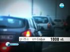 """По-скъпа """"Гражданска отговорност"""" за шофьорите с нарушения"""