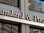 Понижиха кредитния рейтинг на Франция
