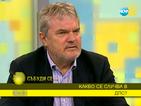 Румен Петков: Бисеров не е жертва