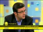 Тома Биков: ДПС готви експанзия към енергийния бизнес в България