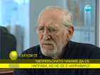Джоко Росич: Попаднали сме в криза, като че ли безконечна