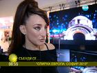 Деси Тенекеджиева представи филмова поредица за София