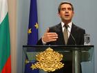 """Плевнелиев: България няма да бъде """"троянски кон"""" на Москва в Европа"""
