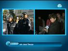 24-часовата блокада в Телиш продължава