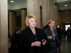 """Съдът """"замрази"""" за шест месеца делото срещу Емилия Масларова"""
