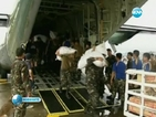 Международната общност в помощ на пострадалите във Филипините