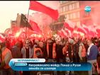 Шествие на полски националисти прерасна в насилие
