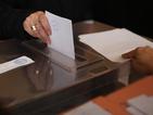ГЕРБ и Реформаторският блок обявяват днес листите си за евроизборите