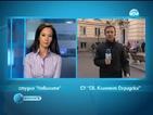 Имало е политическа намеса в окупацията на СУ, твърди проф. Илчев