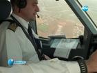 Система за свободно планиране на полетите вече действа над България