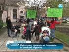 Майки излязоха на шествие в Бургас заради детските надбавки