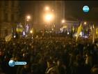 Украинците протестират против спирането на евроинтеграцията