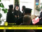 Избират Варненски и Великопреславски митрополит на 15-ти декември