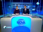 Новините на Нова (30.11.2013 - централна)
