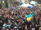 Нови антиправителствени протести блокират центъра на Киев