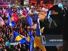 Българи коментират събитията в Украйна