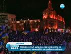 Украинският парламент ще разгледа искането за вот на недоверие