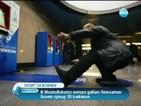 30 клякания = безплатен билет за метрото в Москва