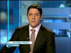 Новините на Нова (04.12.2013 - следобедна)