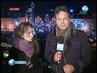 В Киев се разпространява списък с безследно изчезнали протестиращи