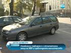 Незаконно паркиране с отличителни знаци на МВР и министерство
