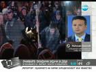 Украинската опозиция готви пълна блокада на държавните учреждения