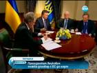 Президентът на Украйна очаква договор с ЕС до март