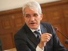 ДПС предлага НС да избира председателите на ДКЕВР