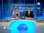 Новините на Нова (14.12.2013 - централна)