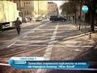 Искат прокурорска проверка на Центъра за градска мобилност
