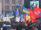 Украинската опозиция блокира вот на доверие в правителството