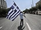 Гърция пое ротационното председателство на Европейския съюз