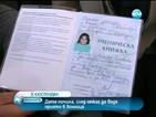 8-годишно дете почина, след като му бе отказана хоспитализация