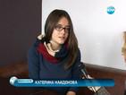 Най-добрата млада жена физик в света - без стипендия за успех