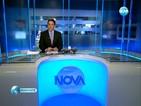Новините на Нова (19.12.2013 - късна)