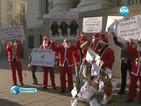 Бащи, загубили родителските си права, протестираха