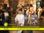 Избират нов Варненски митрополит