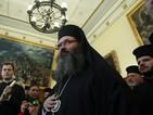 Варненският митрополит Йоан ще бъде въдворен в епархията си