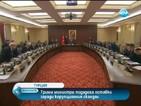 Трима министри в Турция подадоха оставки след корупционния скандал