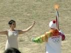 Пътят на олимпийския огън за Сочи