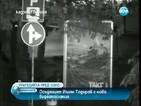Осъденият Илиян Тодоров с ново видеопослание