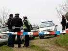 Арестуваха 128 души в мащабна акция срещу наркомафията в Сърбия
