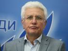 МВР обяви за издирване Христо Бисеров
