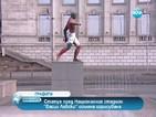 "Боядисаха и футболиста пред стадион ""Васил Левски"""