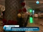 Извършителите на атентатите във Волгоград още не са известни