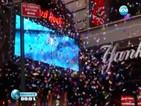 Навсякъде по света се готвят за посрещането на 2014 година