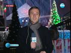 """Столичани посрещат Новата година на площад """"Батенберг"""""""